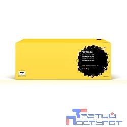 T2 MLT-D117S  Картридж (TC-S117S) для Samsung SCX-4650N/4655FN (2500 стр.) с чипом