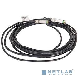 HP JG081C Кабель медный прямого подключения X240 10G SFP+ SFP+ 5m DAC Cable