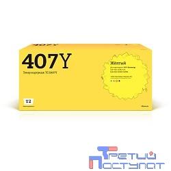 T2 CLT-Y407S  Картридж T2 (TC-S407Y) для Samsung CLP-320/325/CLX-3185 (1000 стр.) жёлтый, с чипом