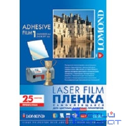 LOMOND 2800003 PET Self-Adhesive Clear Laser Film, прозрачная, самоклеящаяся, А4, 100 мкм, 25 листов