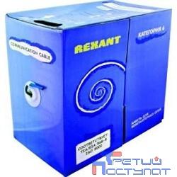 REXANT (01-0147) Кабель FTP CAT6 4 пары (305м) 0.57 мм
