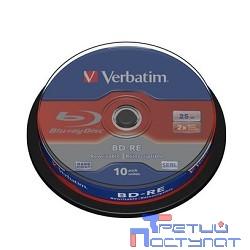Verbatim Диск BD-RE  25Gb 2x Cake Box (10шт) (43694)