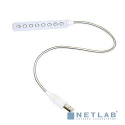 Mixberry MLD 803W белый {USB светодиодная лампа для ноутбука, потребляемая мощность 0.9Вт (эквивалентная мощность 8Вт) }