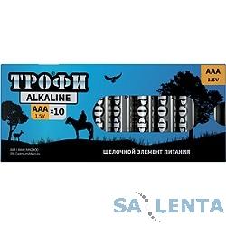 ТРОФИ LR03-10 box (10 шт. в уп-ке)