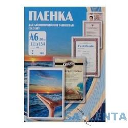 Office Kit Пленка PLP111*154/100 (А6, 111х154,100 мик, 100 шт.)