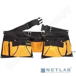 Пояс STAYER для инструментов, нейлоновый, 12 карманов [38610]