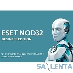 NOD32-NBE-RN-1-150 Антивирус ESET NOD32 Business Edition Renewal for 150 user АО Центральное ПГО