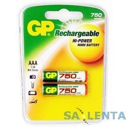 GP 75AAAHC-2DECRC2 20/200 (2 шт. в уп-ке)