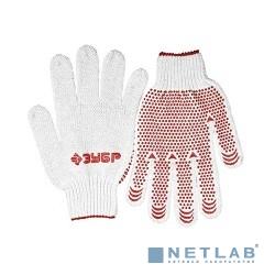 Перчатки ЗУБР ''МАСТЕР'' трикотажные, 7 класс, х/б, с защитой от скольжения, L-XL, 10пар [11392-K10]