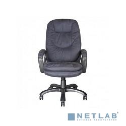 Бюрократ Ch-868AXSN/MF110  серый  (пластик темно-серый)