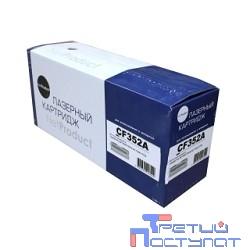 NetProduct CF352A Картридж для HP CLJ Pro MFP M176N/M177FW NEW, Y, 1К