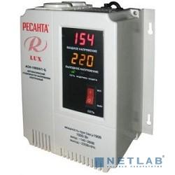 Ресанта АСН-1 000 Н/1-Ц 63/6/14 Стабилизатор Lux {220В±8%, Габариты 206х133х230, Вес 4кг} 4606059015505