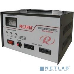 Ресанта АСН-1 500/1-ЭМ 63/1/3 Стабилизатор {220В±2%, Габариты 210х190х150, Вес 6 кг}
