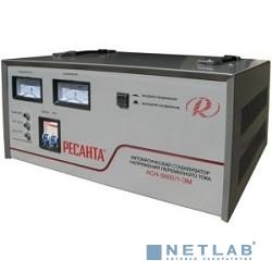 Ресанта АСН-5 000/1-ЭМ 63/1/6 Стабилизатор {220В±2%, Габариты 395х235х183, Вес 18 кг}