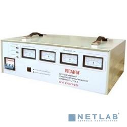 Ресанта АСН-4 500/3 ЭМ 63/4/2 Стабилизатор  трехфазный {380В±2%, Габ. 490х330х170, Вес 22 кг}