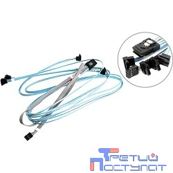 SUPERMICRO CBL-0388L {Supermicro ACC Cable CBL-0388L (IPASS TO 4 SATA RA 70/70/90/90sm W/SB)}