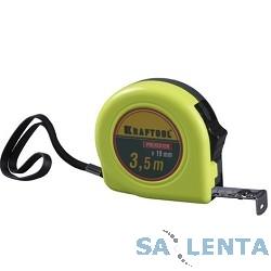 Рулетка KRAFTOOL с полиэстровым покрытием и двойной шкалой, 3,5м / 19мм [34125-03]