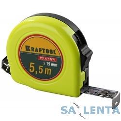Рулетка KRAFTOOL, SuperKompakt, корпус из нержавеющей стали, 2мх8мм [34147-02]