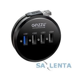 HUB GR-314UB Ginzzu USB 3.0/2.0, 4 port (1xUSB3.0+3xUSB2.0)