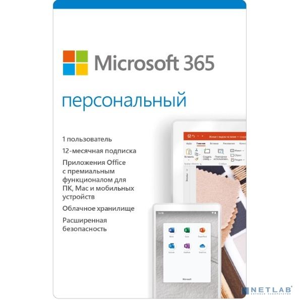 QQ2-00004 Microsoft 365 Personal AllLng Sub PKLic 1YR Online CEE C2R NR