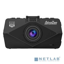 Автомобильный видеорегистратор AdvoCam-FD BLACK {2.7''/ 170°/ Full HD 1920x1080/G-sensor/microSD до 32Gb}