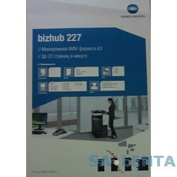 Брошюра Konica Minolta «bizhub 227»