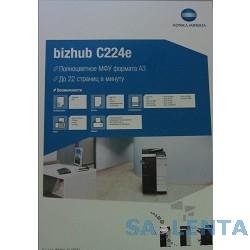 Брошюра Konica Minolta «bizhub С224е»