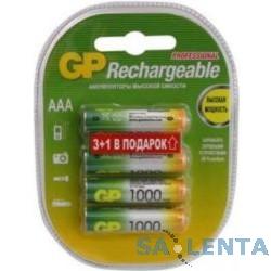 GP 100AAAHC3/1-2CR4 ААА (4 шт. в уп-ке) блистер