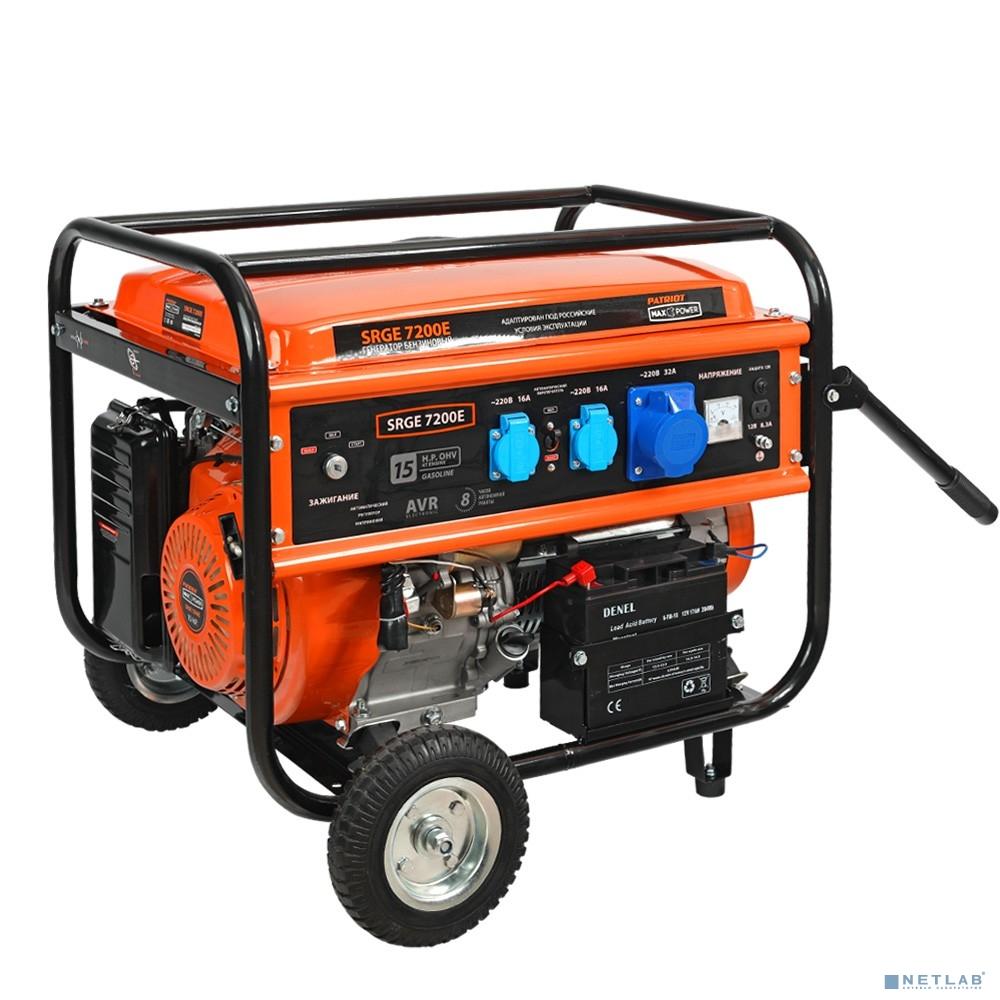 Генератор бензиновый PATRIOT Max Power SRGE 7200E [474103188] {Двигатель: 4т, OHV, АИ-92, 420 сс, 14 л.с; Мощность ном/макс: 6.0/6.5 кВт; Объём бака: 25 л; Розетки: 2 евро 16А,1 евро 32А; Вес: 86 кг;}