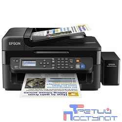 Epson L566  (C11CE53403) {принтер/копир/сканер/факс, 33/15ppm, 5760x1440, ADF, WiFi}