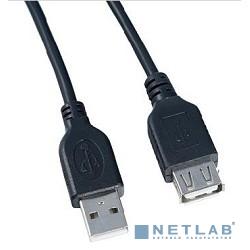 PERFEO Кабель USB2.0 A вилка - А розетка, длина 1 м. (U4502)