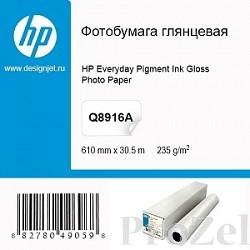 HP Q8916A Фотобумага Глянцевая для пигментных чернил (610мм х 30, 5м)