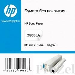 HP Q8005A Универсальная документная бумага (841мм х 91, 4м, 80г/м)