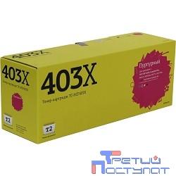 T2 CF403X Картридж TC-HCF403X для HP CLJ Pro M252n/M252dw/M277n/M277dw (2300 стр.) пурпурный, с чипом