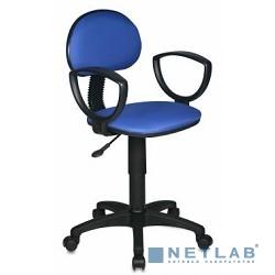 Бюрократ CH-213AXN/15-10  Кресло (темно-синий 15-10 ткань крестовина пластиковая)