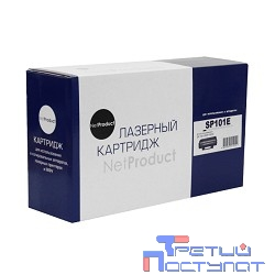 NetProduct SP101E Картридж для Ricoh Aficio SP 100/100SF/100SU (NetProduct) NEW, 2К