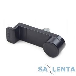 Gembird TA-CHAV-02 Автомобильный кронштейн для смартфона TA-CHAV-02, на дефлектор, до 6″