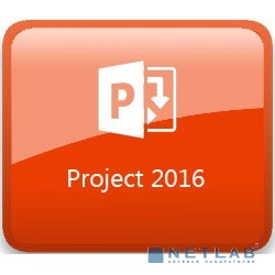 076-05534 Microsoft Project 2016 32-bit/x64 Russian CEE Only EM DVD