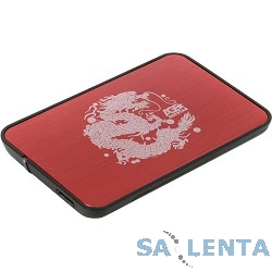 AgeStar USB 3.0 Внешний корпус 2.5″ SATA AgeStar 3UB2A8 (RED) USB3.0, сталь+пластик, безвинтовая конструкция, крышка из нержавеющей стали, красный [09682]