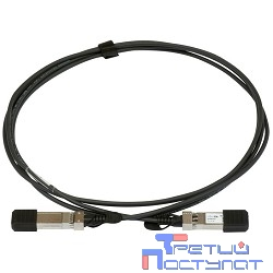 MikroTik S+DA0003/S+DA003  SFP+ 3m direct attach cable
