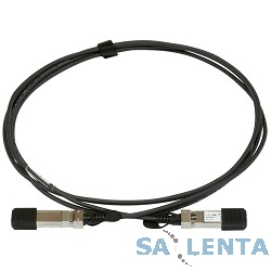 MikroTik S+DA0003/S+DA003  SFP+ 3m direct attach cable