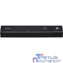 Canon P-208II 9704B003  (Цветной, двусторонний, 8 стр./мин, автоподатчик 10 листов, High Speed USB 2.0, A4)