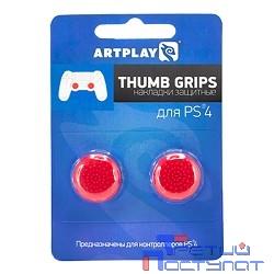 PS 4 Накладки Artplays Thumb Grips защитные на джойстики геймпада (2 шт) красные [ACPS426]