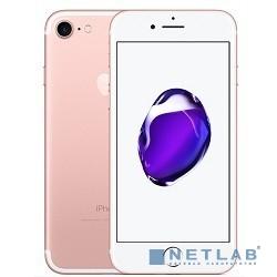 Apple iPhone 7 256GB Rose Gold (MN9A2RU/A)