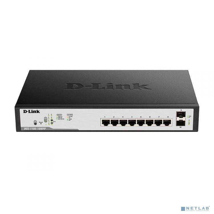D-Link DGS-1100-10MPP/B1A Настраиваемый коммутатор EasySmart с 8 портами 10/100/1000Base-T и 2 портами 1000Base-X SFP (порты 1 – 8 с поддержкой PoE 802.3af/802.3at (30 Вт)