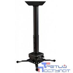 Wize PRG24A Универсальное потолочный комплект Wize PRG24A, состоящий из крепления+штанги 46-61 см +площадки к потолку для проектора, наклон +/- 15°, поворот +/- 8°, вращение 360°, до 32 кг, черн.