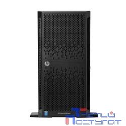 Сервер HP ProLiant ML350 Gen9 E5-2620v4 8C 2.1 GHz, 1x16GB-R DDR4-2400T, P440ar/2G (RAID 1+0/5/5+0) 2x300GB 6G SAS 10K (8/48 SFF 2.5'' HP) 1x500W RPS (up2), 4x1Gb/s,DVD RW,iLO4.2, Tower(835848-425)