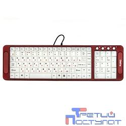 Dialog Katana KK-L04U RED USB, Multimedia, с подсветкой клавиш