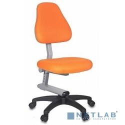 Бюрократ KD-8/TW-96-1 кресло детское оранжевый TW-96-1