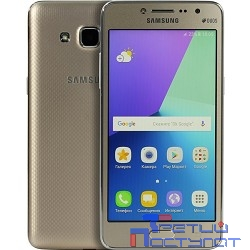 Samsung Galaxy J2 Prime SM-G532F Gold DS {5.0